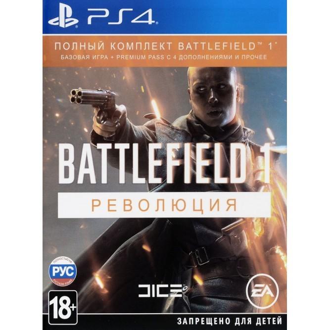 Игра Battlefield 1. Революция (PS4) (б/у)