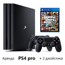 Аренда PS4 pro