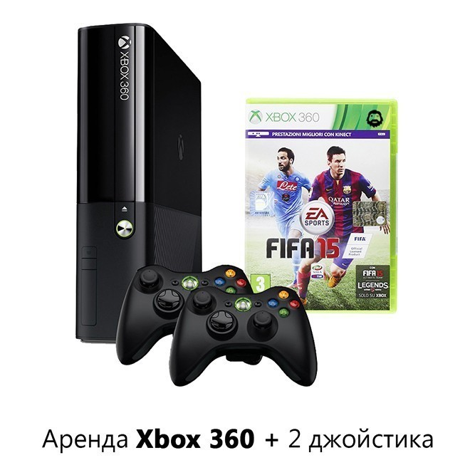 Аренда Xbox 360