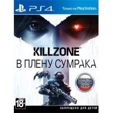 Killzone: В плену сумрака (PS4)
