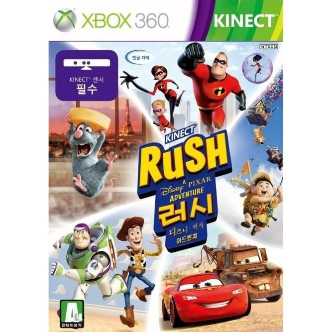 kinect disney rush (Xbox 360)