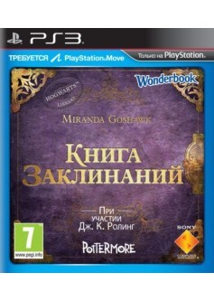 Wonderbook + move + книга заклинаний (PS3)