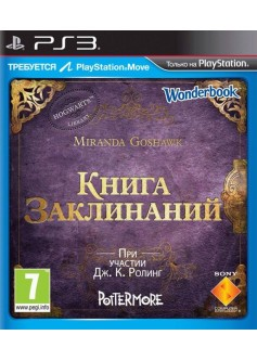 Игра Wonderbook: Книга заклинаний (Book of Spells) Русская Версия для PS Move (PS3) б/у