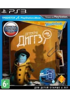 Wonderbook + move + Детектив Диггз (PS3)