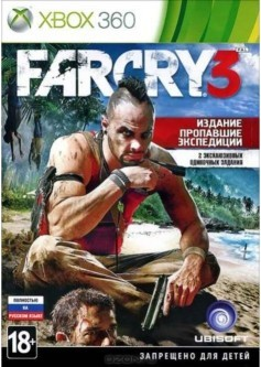 Farcry 3 пропавшие экспедиции (Xbox 360)