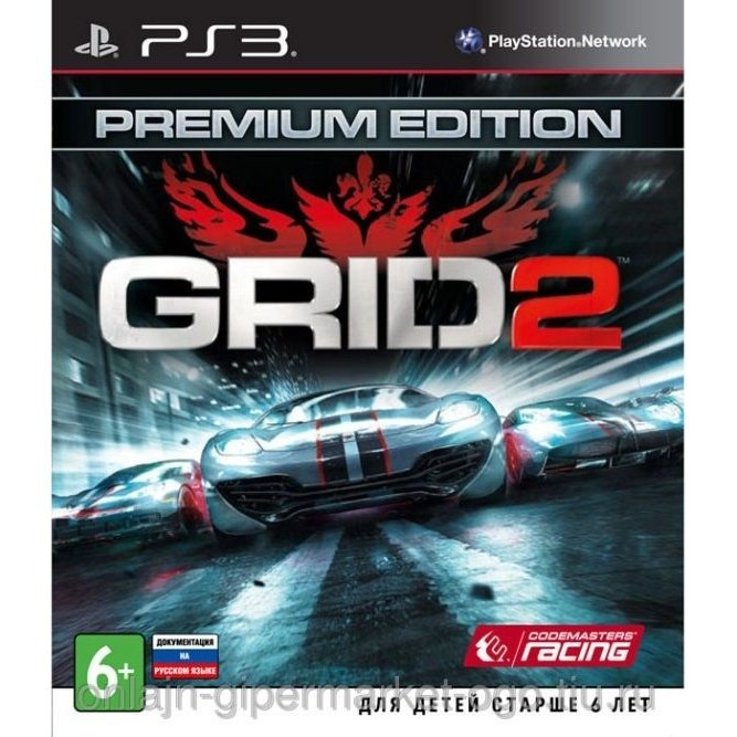 GRID 2 PREMIUM EDITION (PS3) б/у