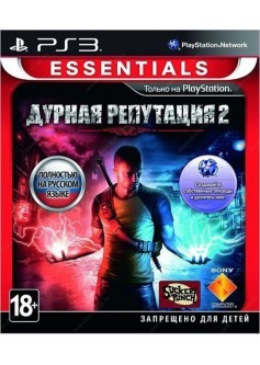 Дурная репутация (Essentials) in famous (PS3)