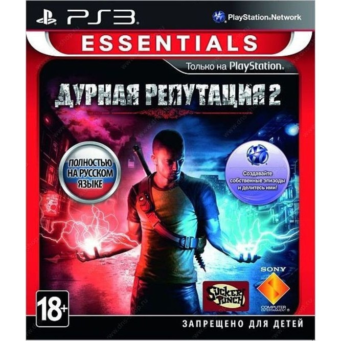 Дурная репутация (Essentials) in famous (PS3)