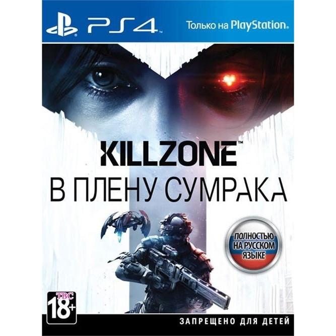 Игра Killzone: В плену сумрака (PS4) б/у
