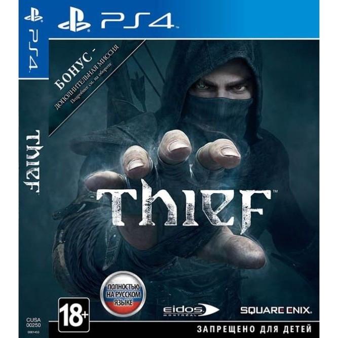 Thief (PS4)