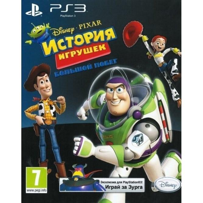 Disney pixar История игрушек: большой побег (PS3)