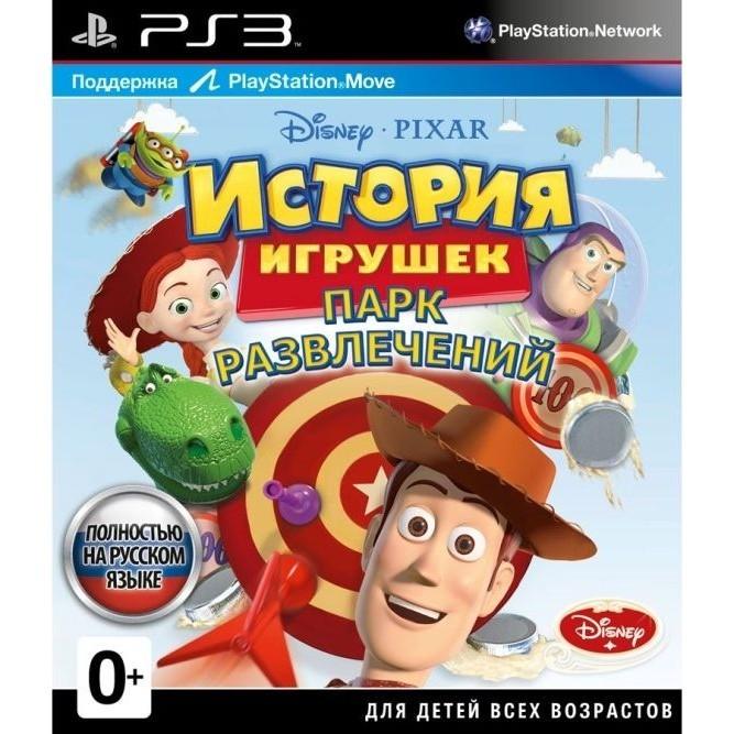 Disney pixar История игрушек: парк развлечений (PS3)