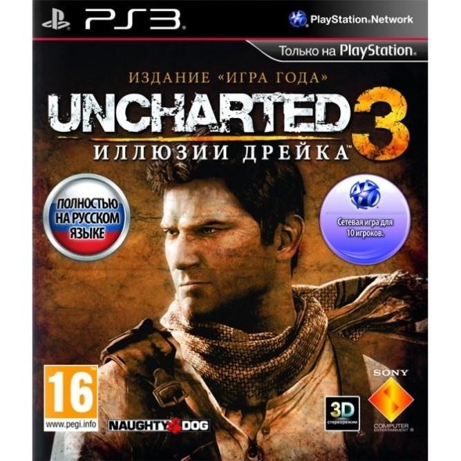 """Uncharted 3. Иллюзии Дрейка. Издание """"Игра Года"""" (PS3)"""
