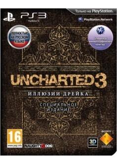 Uncharted 3. Иллюзии Дрейка. Специальное издание (PS3)