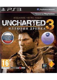 uncharted 3 Илюзия Дрейка (PS3) б/у