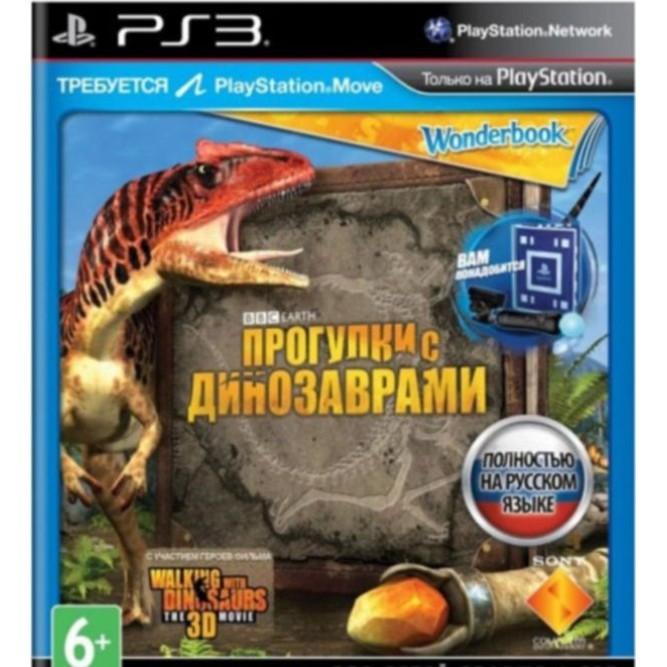 Wonderbook + move + Прогулки с динозаврами (PS3)