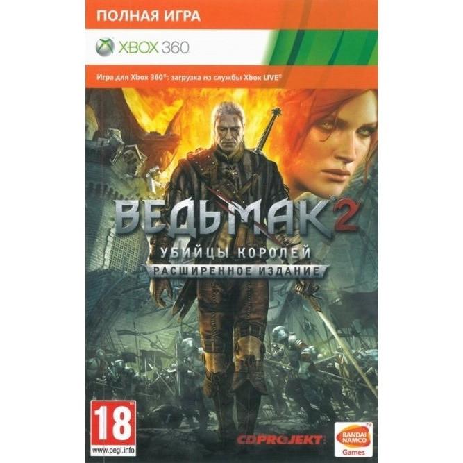Ведьмак 2 убийца королей расширенное издание (+книга+ медальон) (Xbox 360)