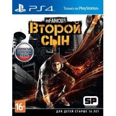 inFAMOUS Второй сын (PS4) б/у