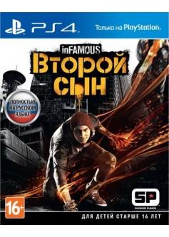 inFAMOUS Второй сын (PS4)