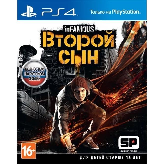 Игра inFAMOUS: Второй сын (PS4) (rus)