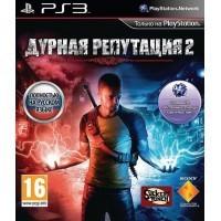 Дурная репутация 2 in famous (PS3) б/у