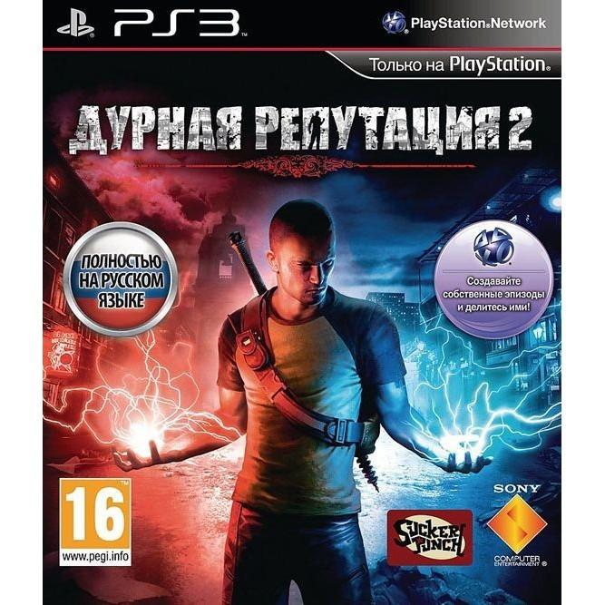 Игра Дурная репутация 2 (Infamous 2) (PS3) б/у
