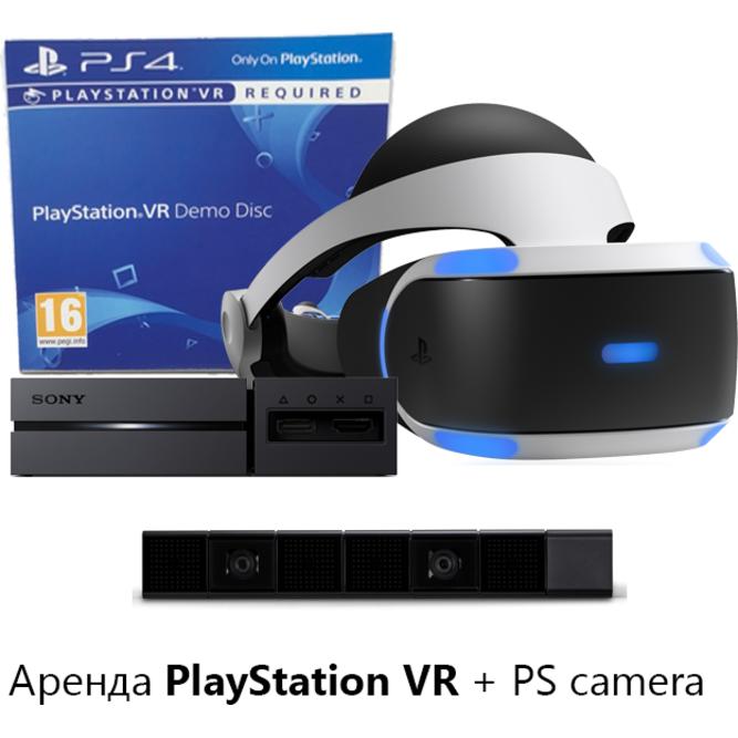 Аренда PS VR