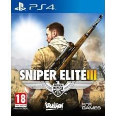 Sniper Elite III (PS4) б/у
