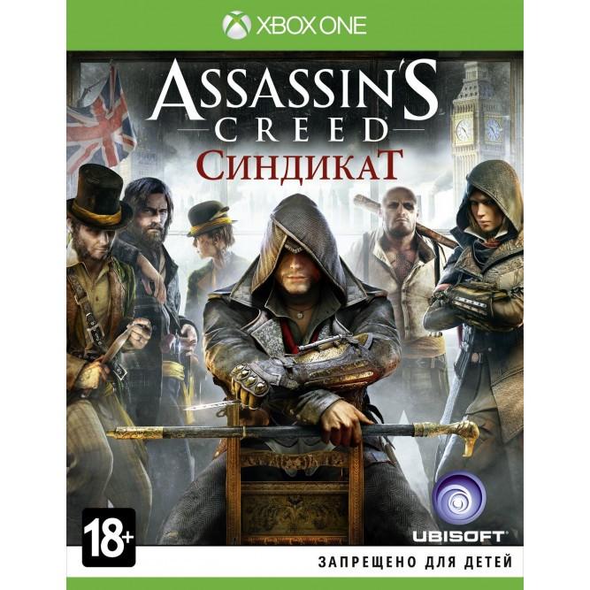Игра Assassin's creed Синдикат (Xbox One) б/у (rus)