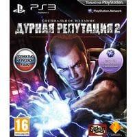 Игра Дурная репутация 2 (InFamous 2). Специальное издание (PS3) б/у (rus)