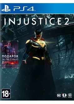 Игра Injustice 2 (PS4) (rus sub)