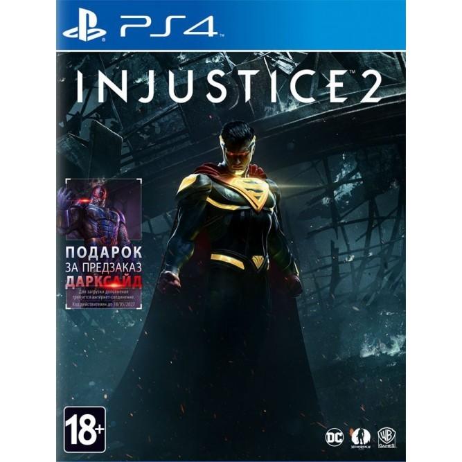 Игра Injustice 2 (PS4) б/у
