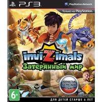 Игра Invizimals: Затерянный мир (PS3) б/у (rus)