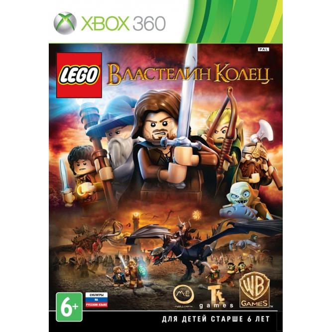 Игра LEGO Властелин колец (Xbox 360) б/у