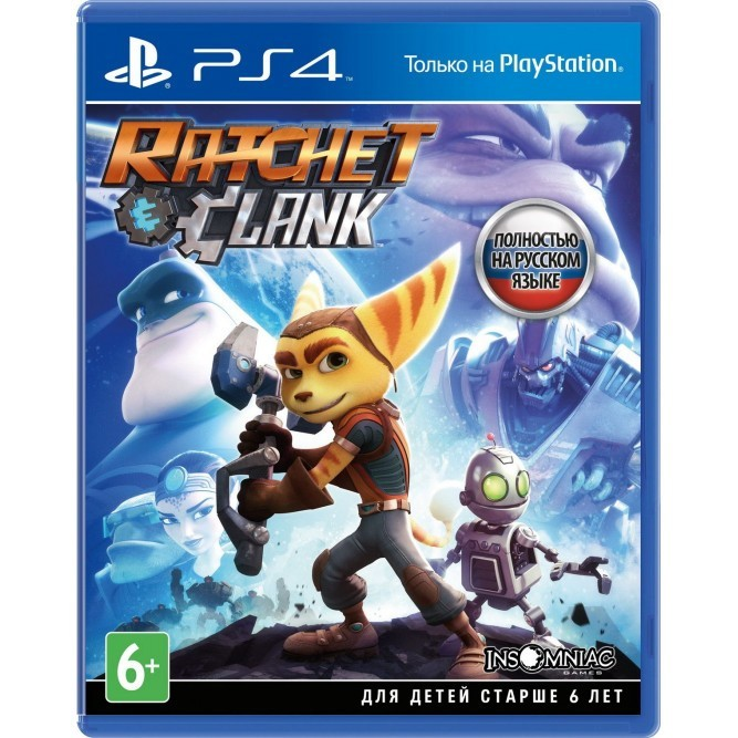 Игра Ratchet and Clank (PS4) (rus)