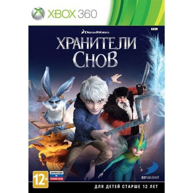 Игра Хранители Снов (Xbox 360) б/у