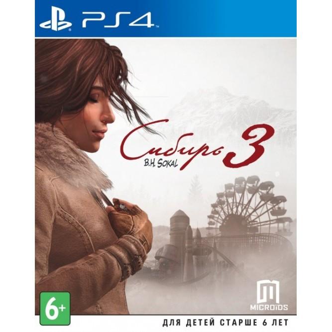 Игра Сибирь 3 (PS4) (rus)