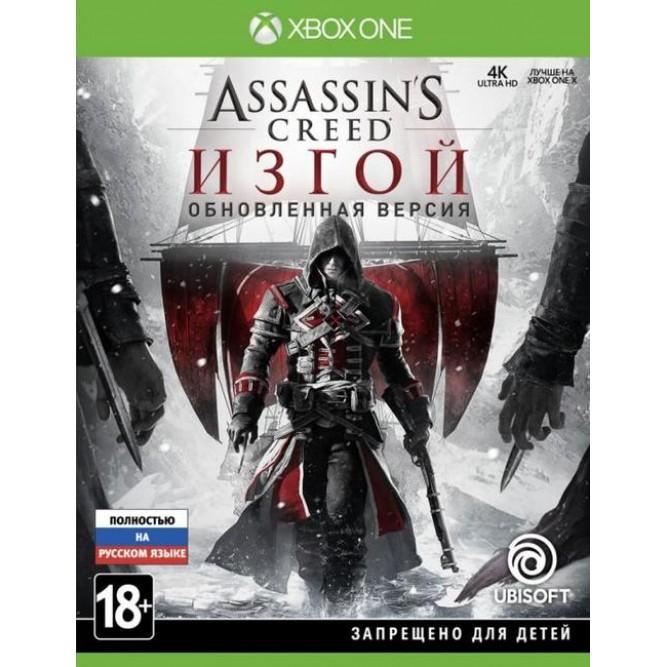 Игра Assassin's Creed: Изгой. Обновленная версия (Xbox One) б/у (rus)