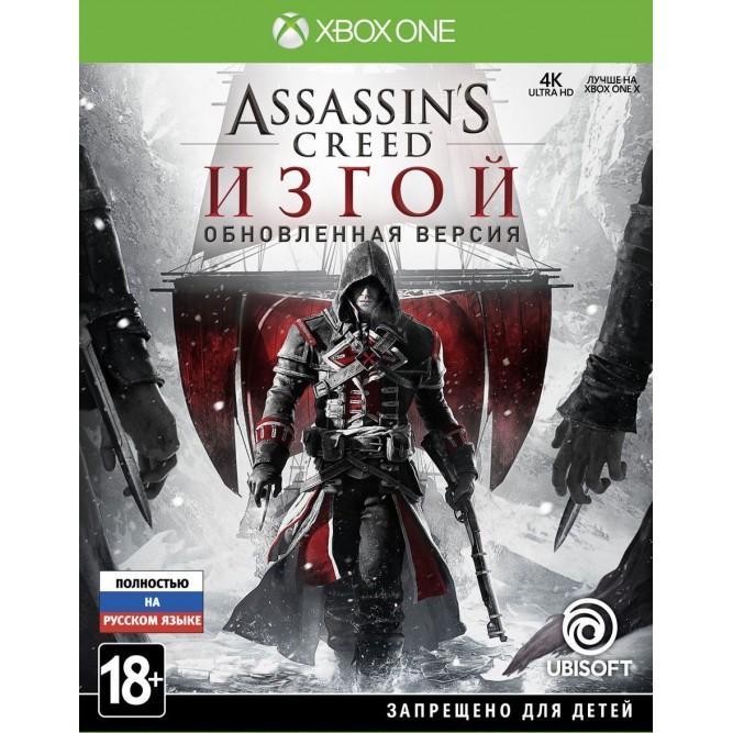 Игра Assassin's Creed: Изгой (Xbox One)