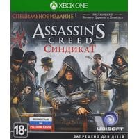 Игра Assassin's Creed: Syndicate. Специальное издание (AC: Синдикат) (Xbox One) б/у (rus)