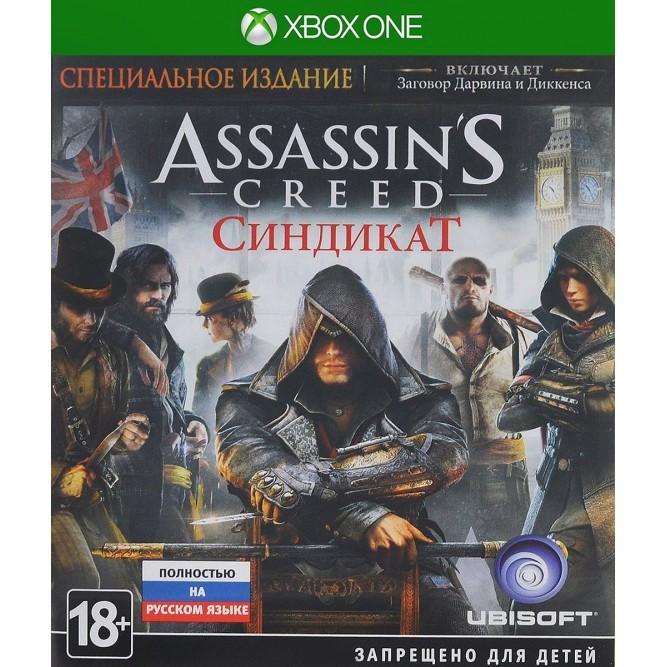 Игра Assassin's Creed: Syndicate. Специальное издание (AC: Синдикат) (Xbox One) б/у (rus)
