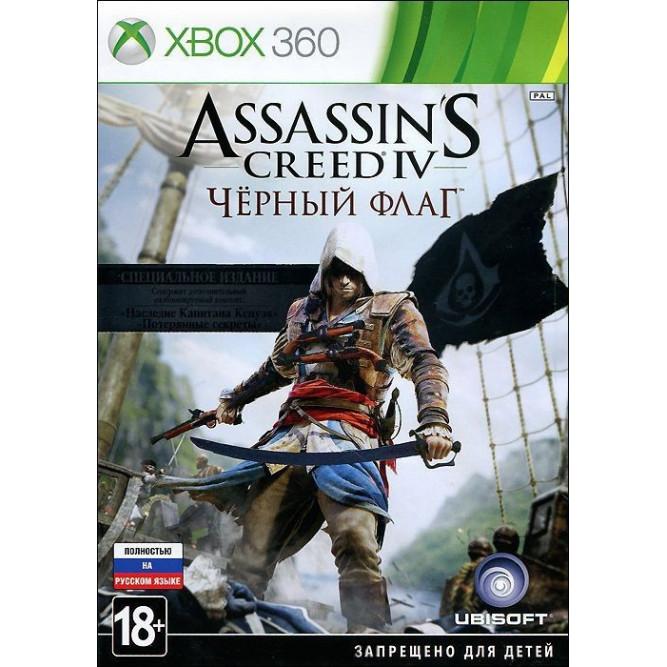 Игра Assassin's Creed IV: Black Flag (AC4: Черный флаг) (Xbox 360) (rus)