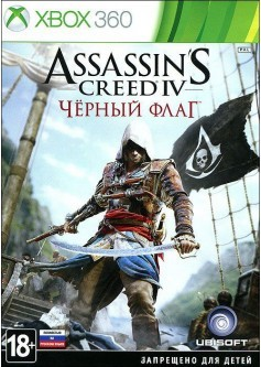 Игра Assassin's Creed IV: Black Flag (Xbox 360) б/у (rus)