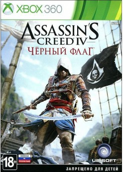 Игра Assassin's Creed IV: Черный флаг (Xbox 360) б/у (rus)