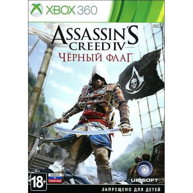 Игра Assassin's Creed IV: Черный флаг (Xbox 360) б/у (rus)