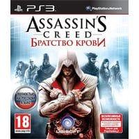 Игра Assassin's Creed: Братство крови (PS3) б/у (rus)