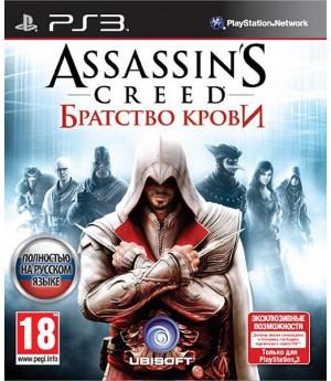 Игра Assassin's Creed: Братство крови (Brotherhood) (PS3) б/у (rus)