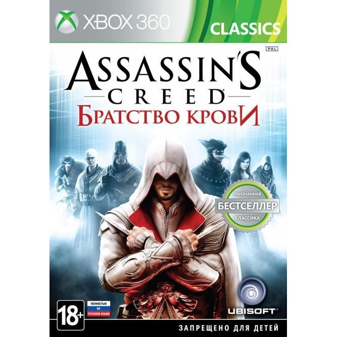 Игра Assassin's Creed: Братство крови (Xbox 360) б/у