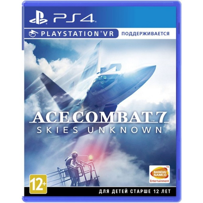 Игра Ace Combat 7: Skies Unknown (поддержка PS VR) (PS4) (rus) б/у