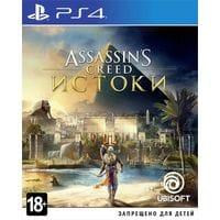 Игра Assassin's Creed Истоки (PS4) (rus)